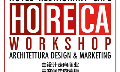 "Master ""HoReCa Workshop –Architettura & Marketing"" in cinese"